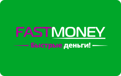 МФО FastMoney - займы онлайн
