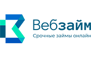 МФО Вебзайм - кредиты онлайн