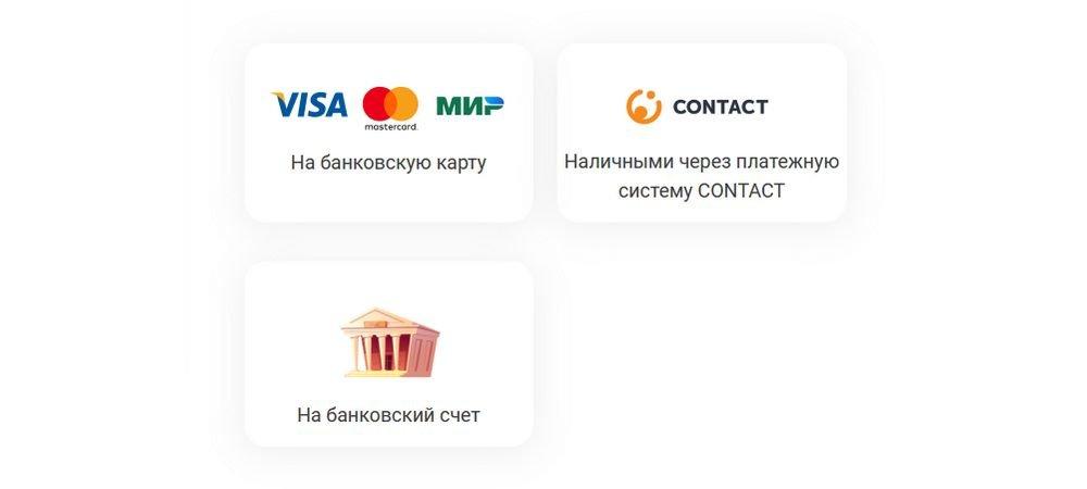 МФК Ракета Деньги: как быстро получить деньги