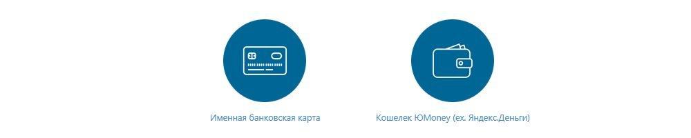 Турбозайм: получить на карту или кошелек Юмани