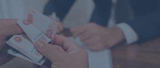 МФО смогут использовать систему СМЭВ для идентификации клиентов