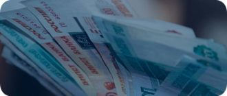 4 правила при кредитовании в МФО