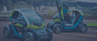 Газпромбанк предлагает клиентам льготные кредиты на покупку электромобиля