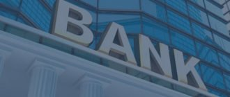 Центробанк предлагаем МФО усилить проверки заемщиков