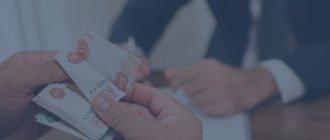 Большинство займов в России оформляется на 3 недели