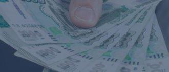 «ГринМани» признан лидером по эффективности среди других кредиторов