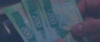 Как взять займ на карту в МФО «БыстроЗайм»